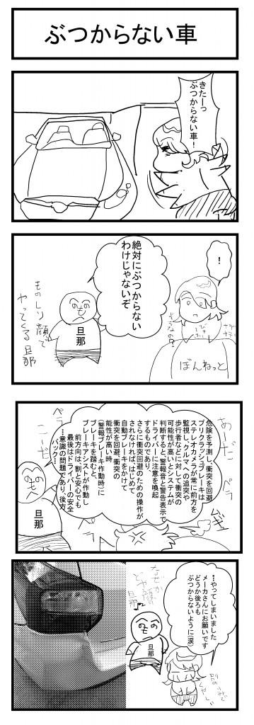 syuhuhu.com