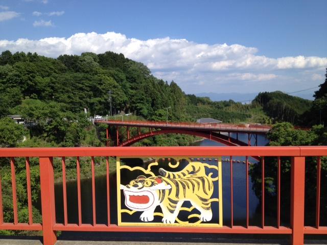 虎の欄干開運橋