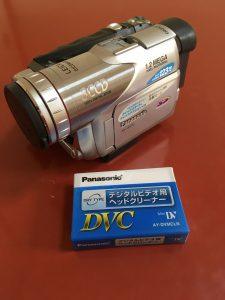 Panasonicデジタルビデオ用ヘッドクリーナーAY-DVMCLN