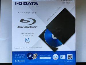 I-O DATA BRP-UT6SLK外箱