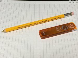 鉛筆シャーペン