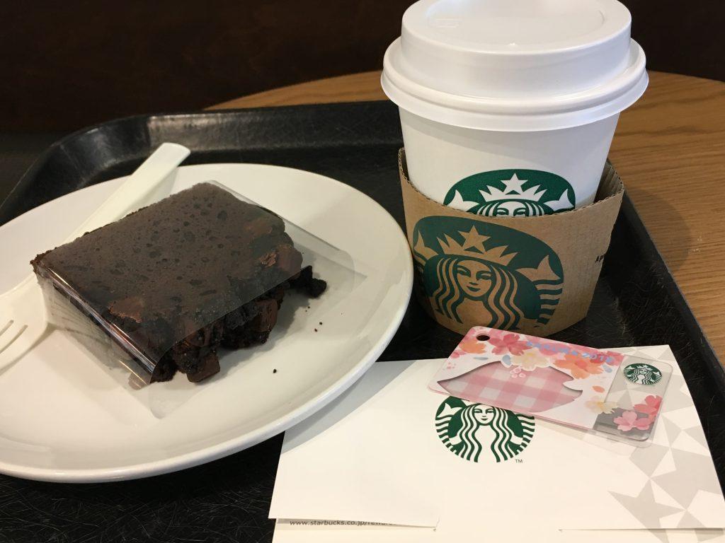 スターバックス® スプリング シーズン ブレンドとチョコケーキ
